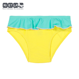 Maillot de bain anti-Uv Yellow Green 18 mois