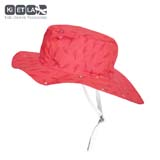 Chapeau KAPEL Anti UV réversible Ice Kream